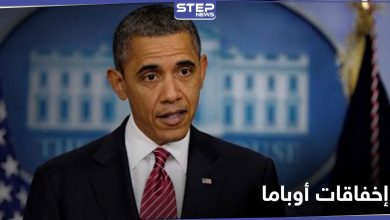 باراك أوباما يكشف عن أكبر إخفاقاته في سوريا خلال توليه رئاسة أمريكا