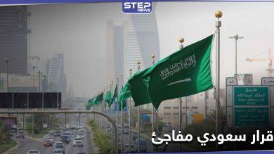 السلطات السعودية تصدر قراراً مفاجئاً يخص مساحيق التجميل والملابس الخادشة للحياء