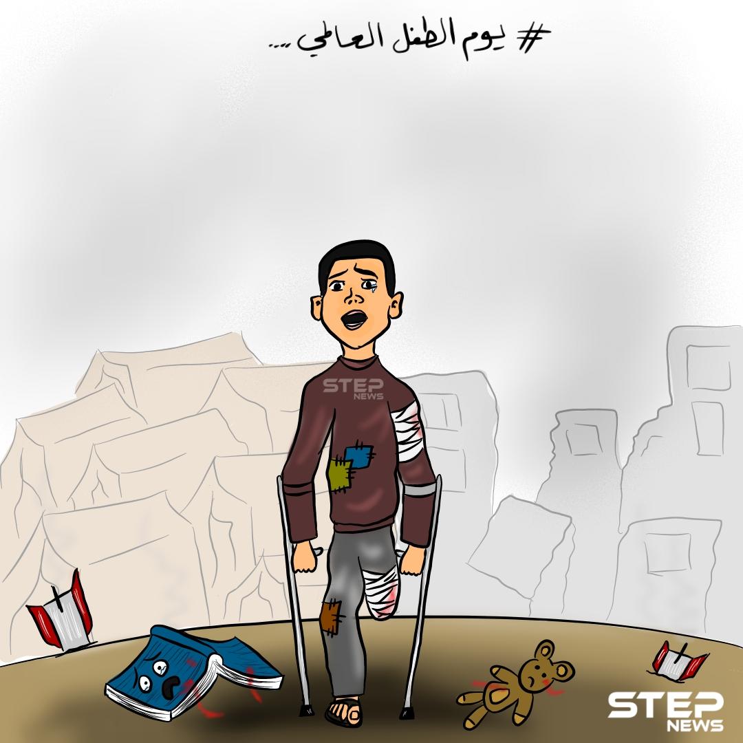 في يوم الطفل العالمي ما لا يقل عن 29375 طفلاً قد قتلوا في سوريا منذ آذار 2011 ، إضافة إلى 4261 طفلاً مختفون قسرياً، ومئات المجندين، ومئات آلاف المشردين قسرياً وفق الشبكة السورية لحقوق الإنسان.