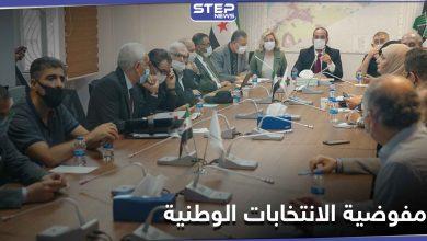 مفوضية الانتخابات لمرحلة ما بعد الأسد.. نصر الحريري يحسم الجدل حول التشكيل المعارض الجديد