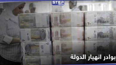 أحد أعضاء مجلس الشعب التابع للنظام السوري يكشف خطة خفض الرواتب للموظفين الحكوميين