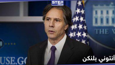 من هو أنتوني بلنكن وزير الخارجية الأمريكي المتوقع بعهد بايدن وموقفه من الملف السوري