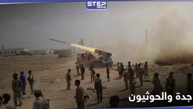انفجار في جدة السعودية والحوثيون يعلنون عن عملية نوعية فيها