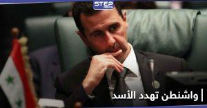 نظام بشار الأسد
