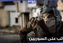قوات النظام