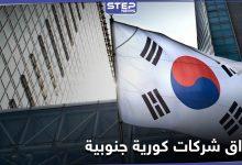 كوريا الشمالية تخترق شركات نظيرتها الجنوبية في محاولة لسرقة لقاح كورونا المستجد