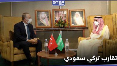 وزير خارجية تركيا يكشف عن تقارب تركي سعودي جديد وشراكة قريبة