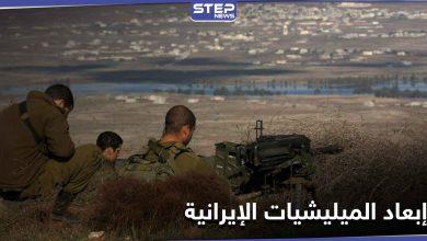 صحيفة إسرائيلية تنقد روسيا وتحذر من عدو أكثر خطورة على جبهتها الشمالية