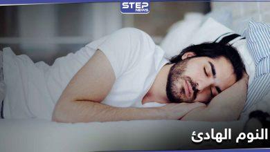 للحصول على قسط من النوم الهادئ.. عليك إتباع 6 خطوات أوصى بها الخبراء