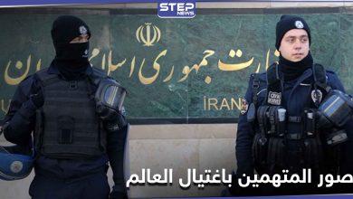 بالصور|| الاستخبارات الإيرانية توزع صور 4 من المتهمين باغتيال العالم الإيراني
