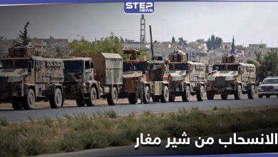 الجيش التركي يُحضّر للانسحاب من شير مغار بريف حماة.. ومصدر يكشف ماقدمته روسيا