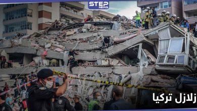خبير زلازل تركي.. يحذر من زلزال مدمر أقوى من زلزال أزمير