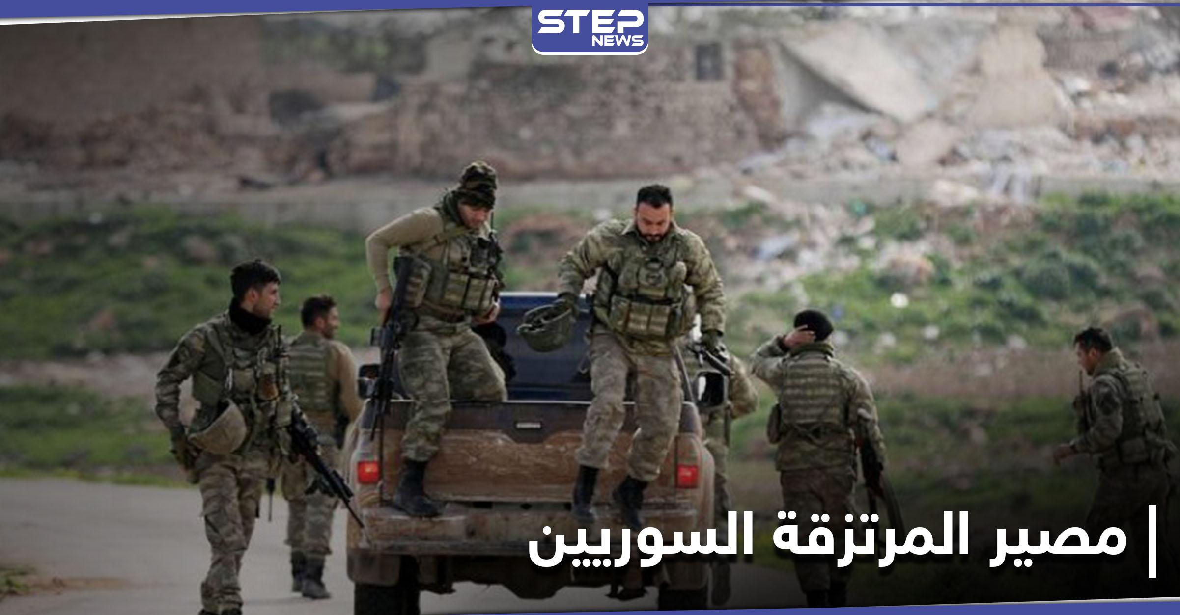مصير المرتزقة السوريين في أذربيجان