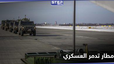 مطار تدمر العسكري