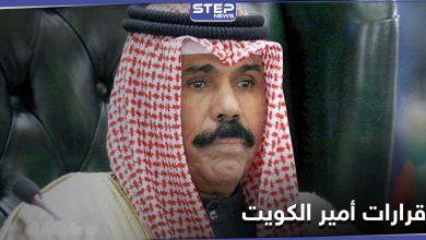 في أولى زياراته لوزارة الداخلية.. أمير الكويت يؤكد على أمر مهم سيطبّق على الجميع