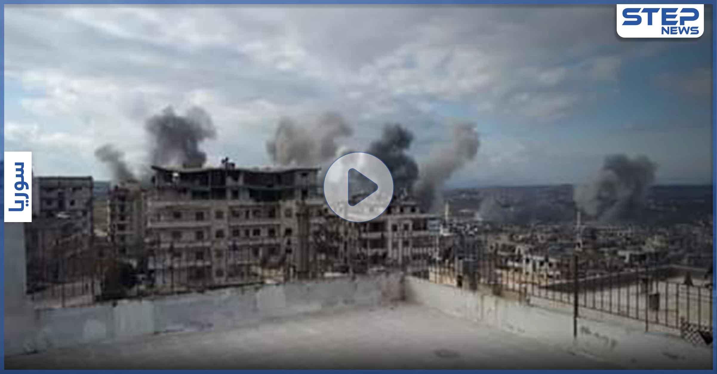بالفيديو|| قصف صاروخي يوقع قتلى وجرحى مدنيين في إدلب.. وآخر يستهدف رتلاً تركياً