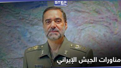 """""""أهم رسالة للمناورات"""".. الجيش الإيراني يؤكد جاهزيته لمواجهة أي تهديد والتصدي له"""