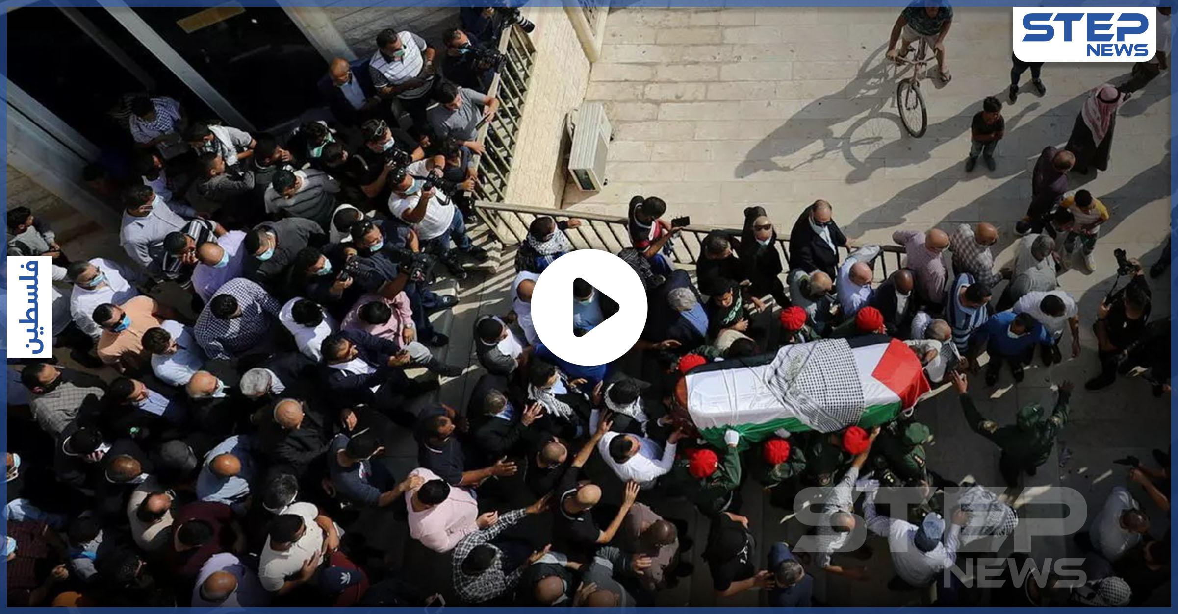 تشييع جثمان كبير المفاوضين الفلسطينيين إلى مثواه الأخير