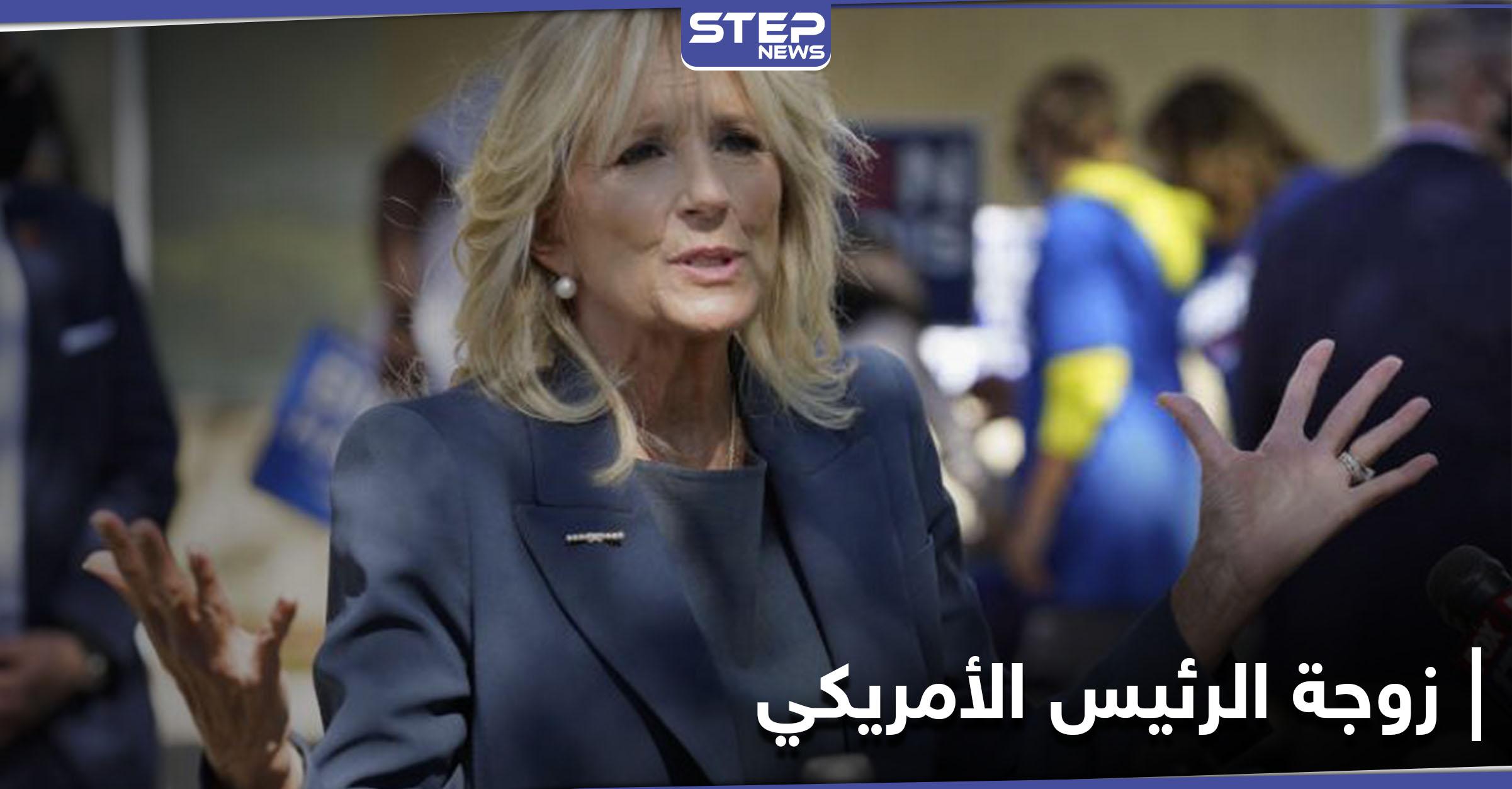 من هي سيدة البيت الأبيض الجديدة