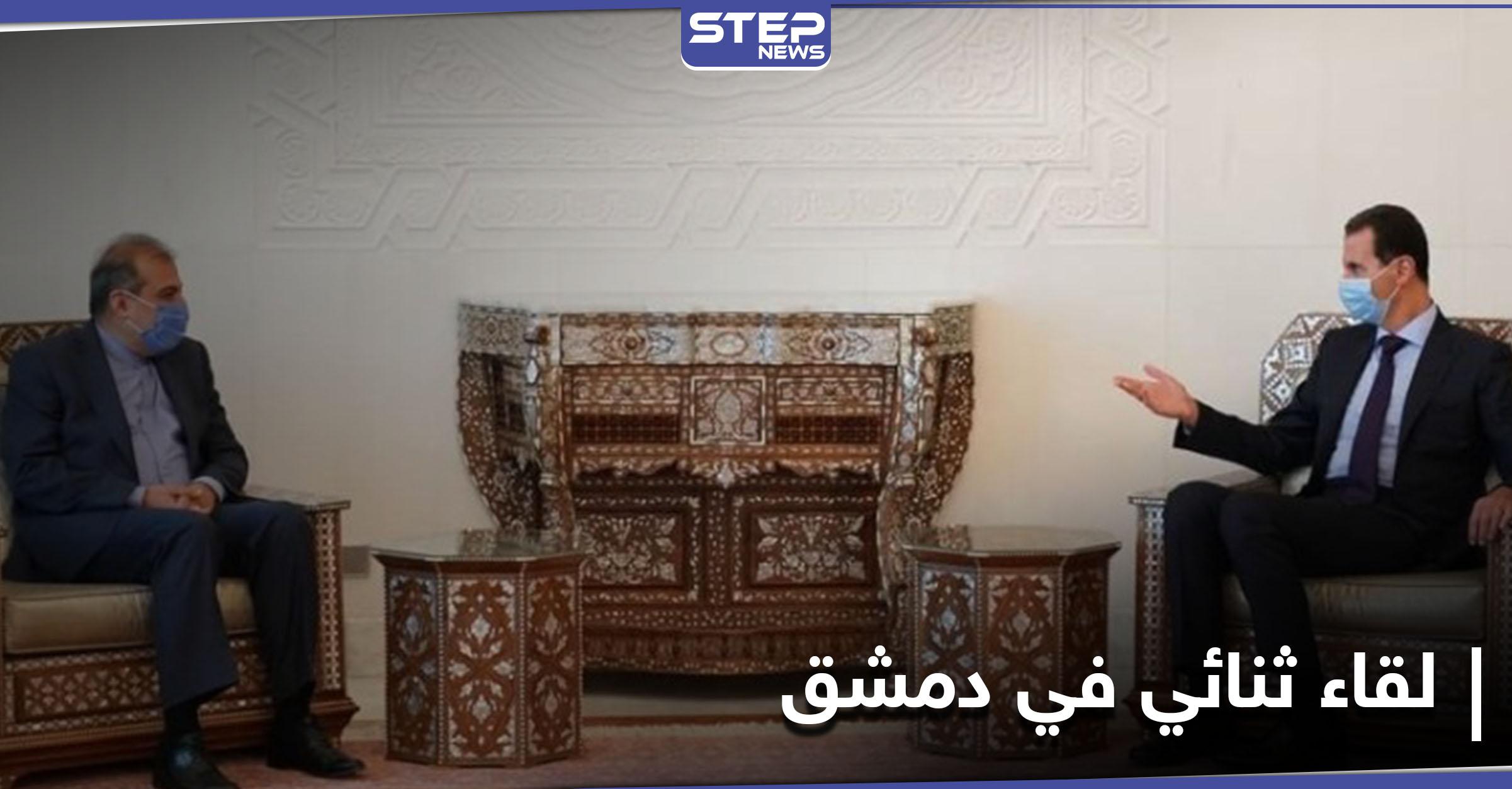 لقاء ثنائي بين رئيس النظام السوري وكبير مساعدي وزير الخارجية الإيراني