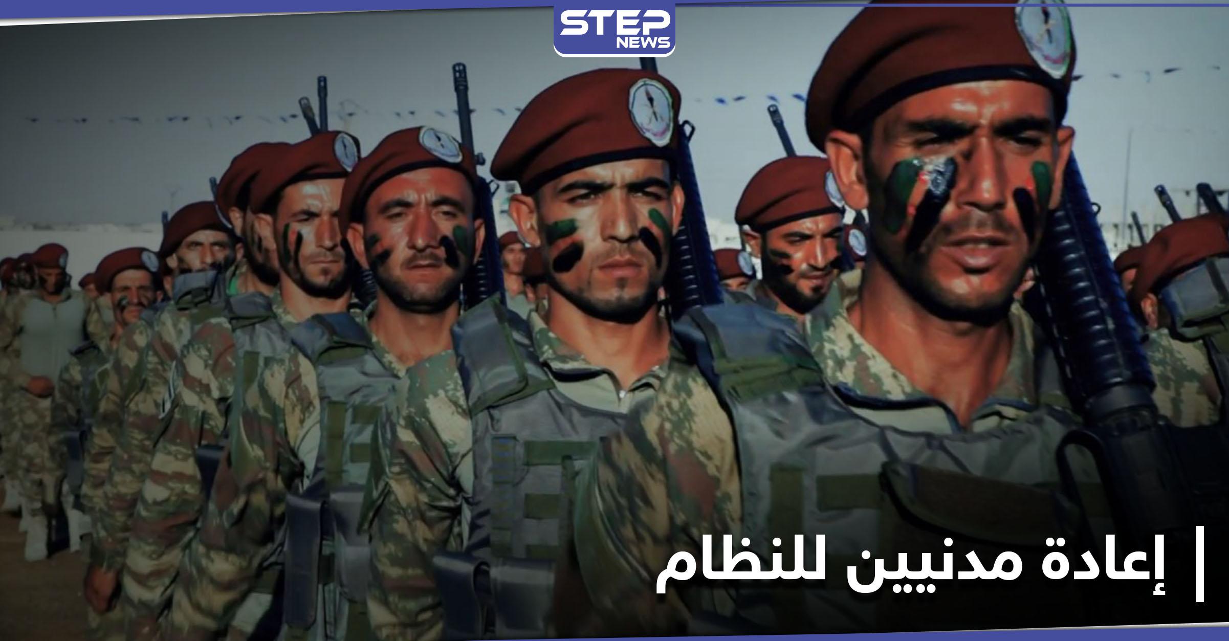 فصيل موالي لتركيا يسلم قرابة 100 مدني لـ النظام السوري