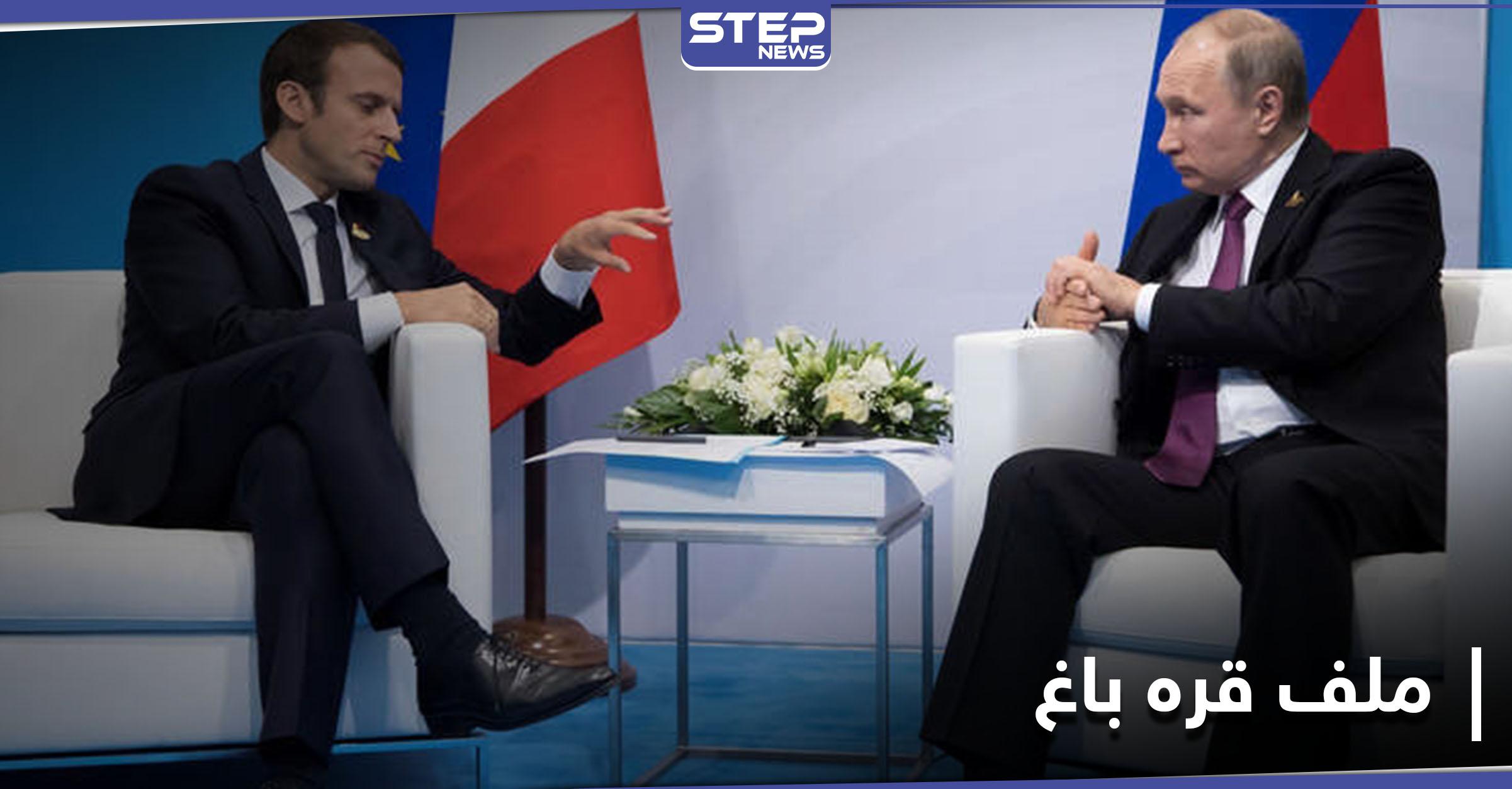 بوتين يتباحث مع ماكرون ملف قره باغ