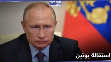 صحيفة بريطانية.. بوتين سيستقيل في يناير وأصدر مراسيم حول منصبه الجديد وخليفته القادم