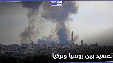 خطط لـ تصعيد الأوضاع بين تركيا وروسيا في سوريا...وتبادل للمواقع في إدلب