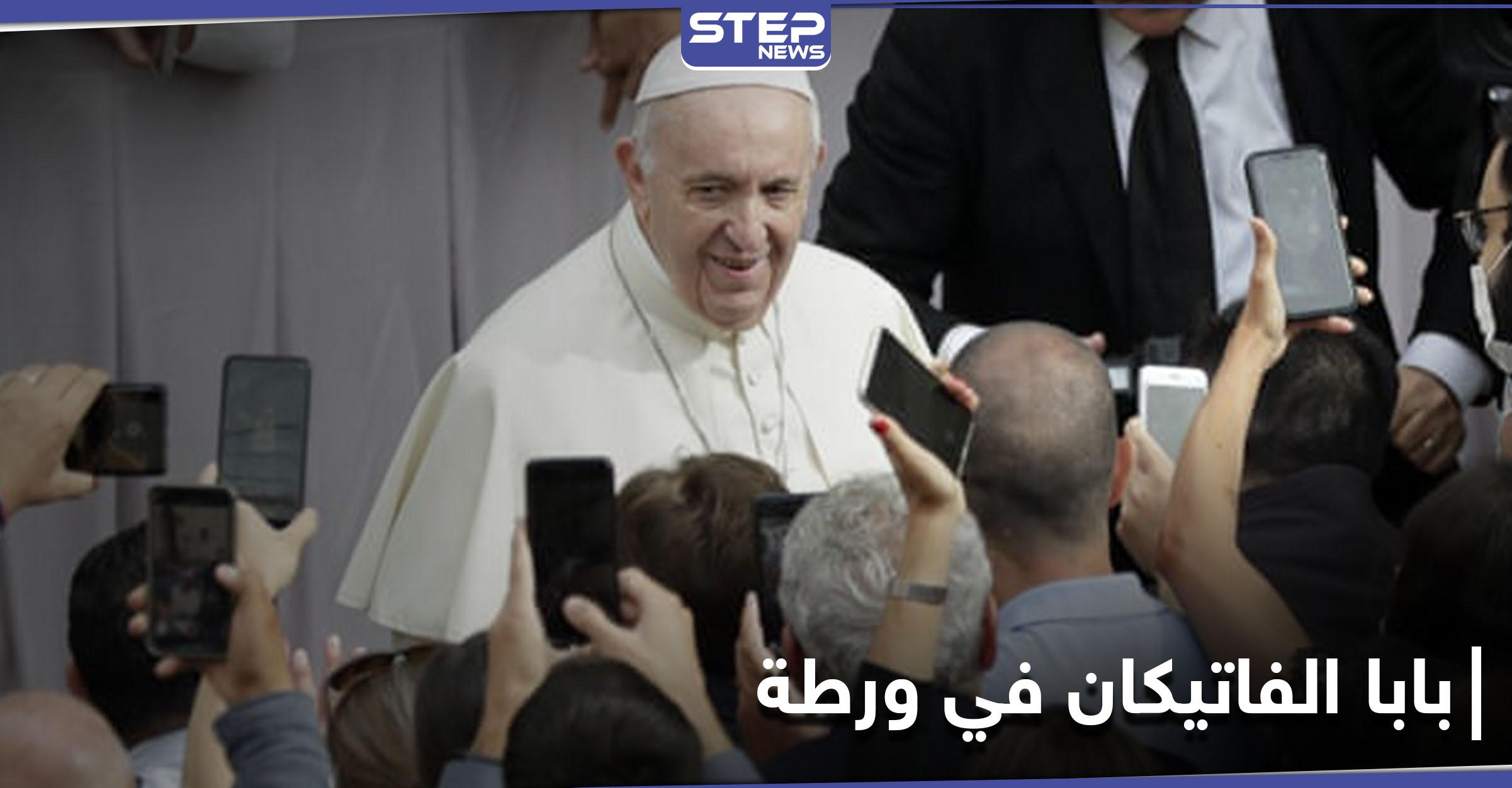 عارضة أزياء برازيلة توقع بابا الفاتيكان في ورطة