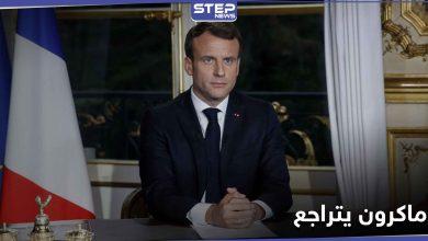 """الرئيس الفرنسي """"ماكرون"""" يتراجع عن عدائه للإسلام ويستشهد بحديث عالم إسلامي"""