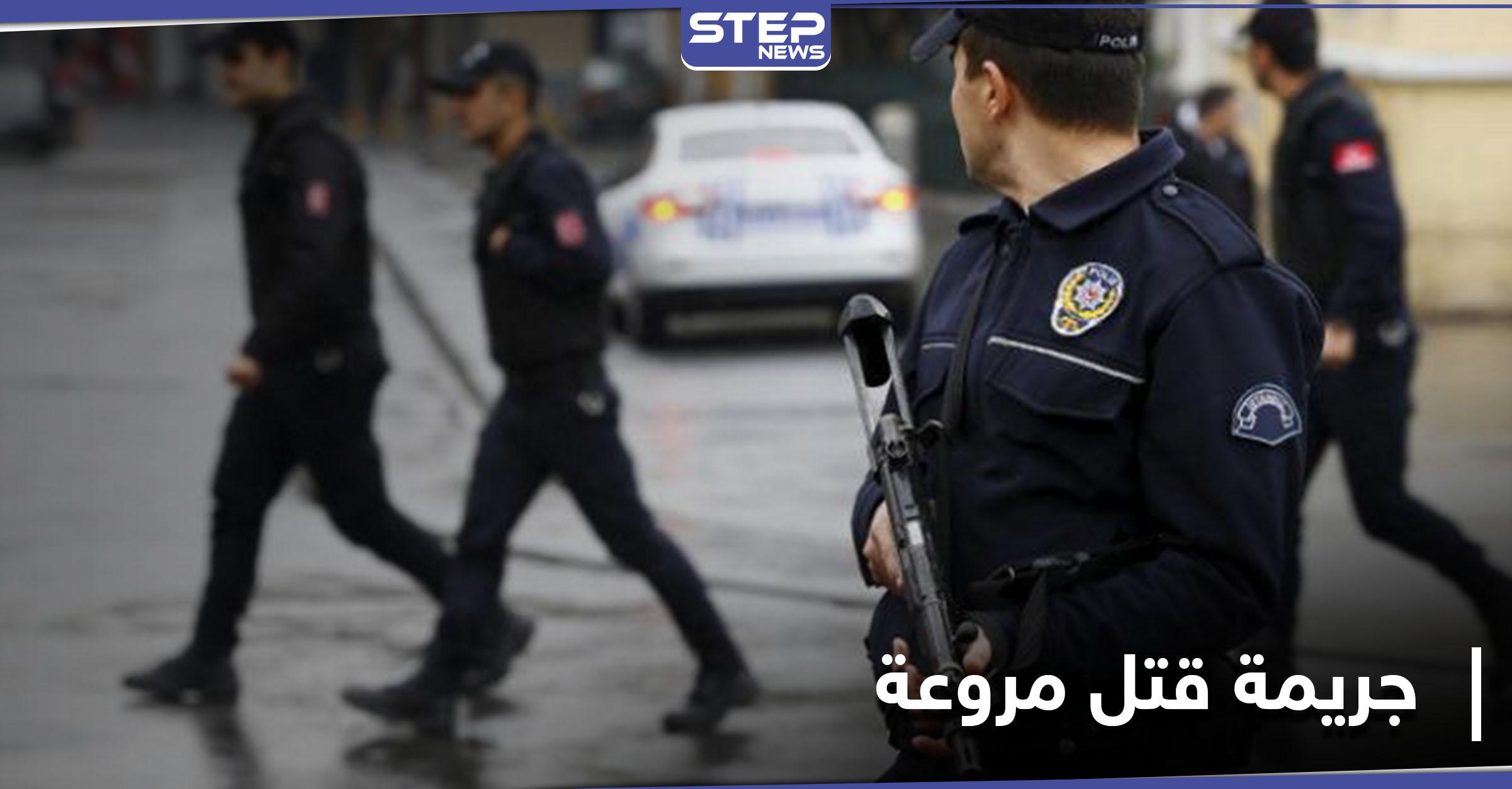 جريمة هزّت ولاية كهرمان مرعش التركية