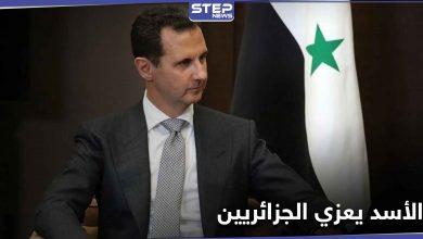 بشار الأسد يقدم التعازي بشخصية جزائرية ويراسل عائلته