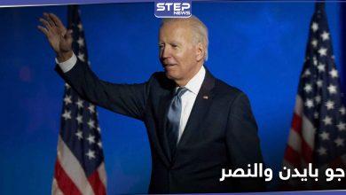 جو بايدن في خطاب النصر.. يكشف أولوياته للأمريكيين ويتعهد بعدة أمور مهمة