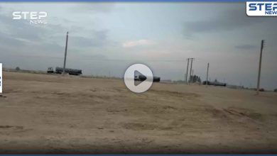 خاص   رغم قانون قيصر.. ميليشيا قسد بحماية روسية تدعم النظام السوري بالنفظ (فيديو)