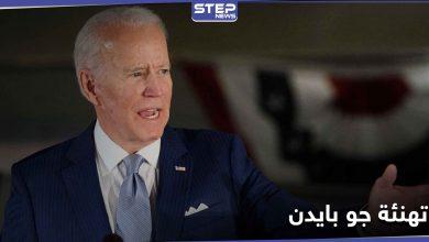 قائمة الزعماء العرب الذين هنّأوا جو بايدن برئاسة الولايات المتحدة