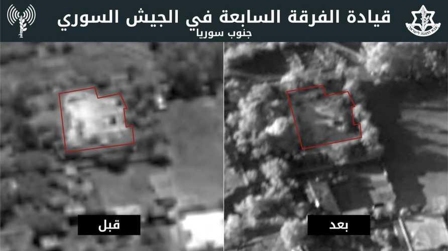 """إسرائيل تكشف وحدة إيرانية سرّية تعمل على حدودها بعد قتلها اللواء """"حويجة"""" فمن هو"""