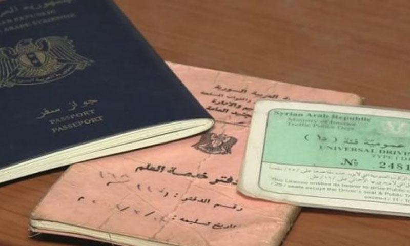 """""""التسعيرة بالدولار"""" النظام السوري يصدر مرسوماً يتعلق بقانون الخدمة الإلزامية.. إليك الشروط"""