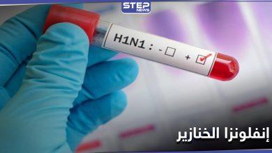 h1n2 205112020