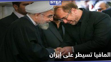 iran 214112020
