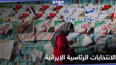 الانتخابات الرئاسية الإيرانية