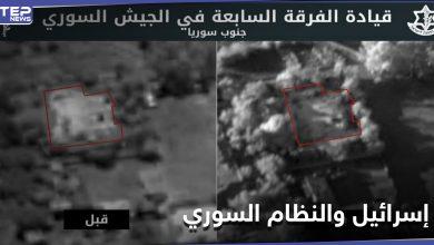 israelian air strike 219112020
