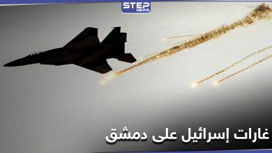 israelian air strike 226112020