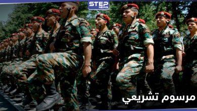 military 208112020