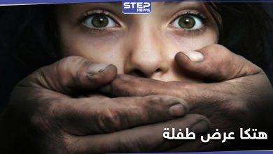 rape 201112020