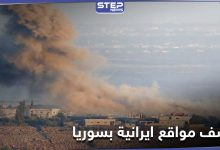 syria 225112020