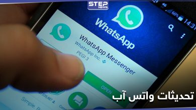 whats app 210112020