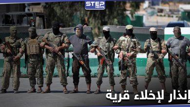 لأجل إقامة نقطة تركية… هيئة تحرير الشام تجبر أهالي بلدة على إخلائها