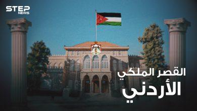 رغدان العامر أقدم القصور الهاشمية وأكثرها نفوذاً في المملكة ... ما لا تعرفه عن القصر الملكي الأردني