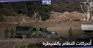 انفجار في فرع المخابرات الجوية ببلدة خان أرنبة واستخراج سلاح للمعارضة بالمعلّقة في ريف القنيطرة