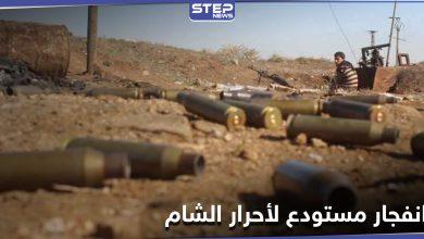 """انفجار مستودع ذخائر تابع لـ""""أحرار الشام"""" في عفرين يوقع قتلى وإصابات"""
